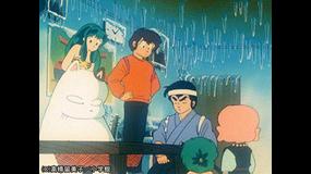 うる星やつら デジタルリマスター版 第4シーズン #146