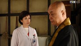 科捜研の女 season16 第14話