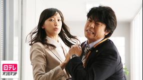 花咲舞が黙ってない(第1シリーズ) 第10話(最終話)