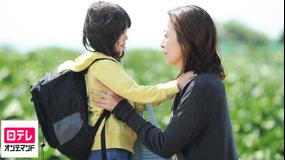 Mother 第11話(最終話)