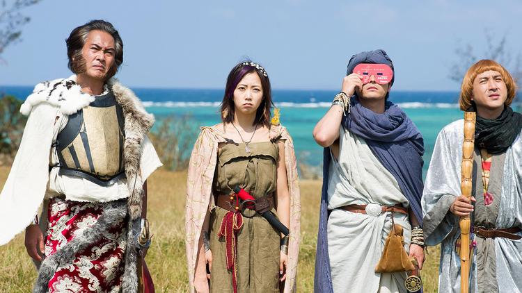 勇者ヨシヒコと悪霊の鍵 第11話(最終話)