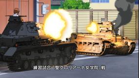 ガールズ&パンツァー 第10.5話