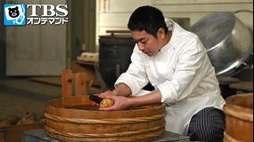 天皇の料理番 第02話