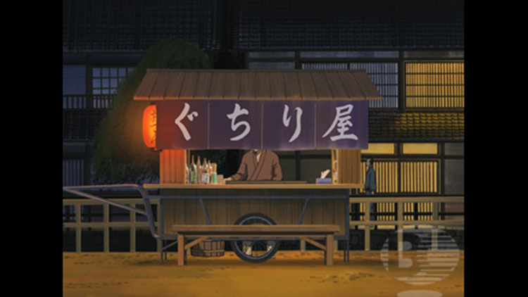 銀魂 (4年目)第156話