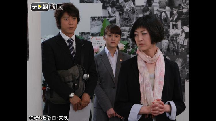 遺留捜査(2011) 第09話
