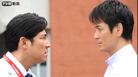 DOCTORS 2 最強の名医 第02話