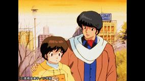 めぞん一刻 デジタルリマスター版 第1シーズン #38