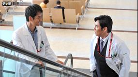 DOCTORS 2 最強の名医 第09話(最終話)