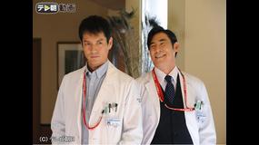 DOCTORS 3 最強の名医 第01話