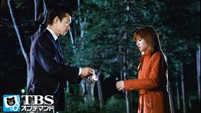 First Love【TBSオンデマンド】 第02話