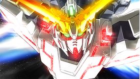 機動戦士ガンダムユニコーン RE:0096 第03話
