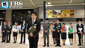 あぽやん -走る国際空港 第10話(最終話)