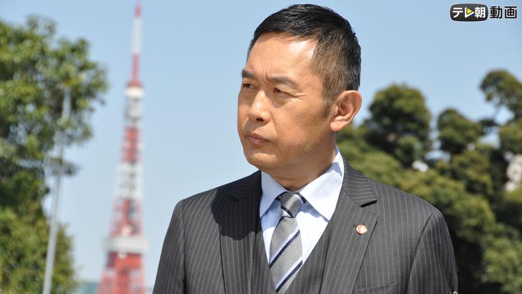 警視庁・捜査一課長 season2 第05話