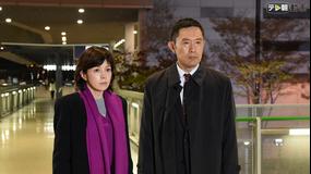 科捜研の女 season15 正月スペシャル