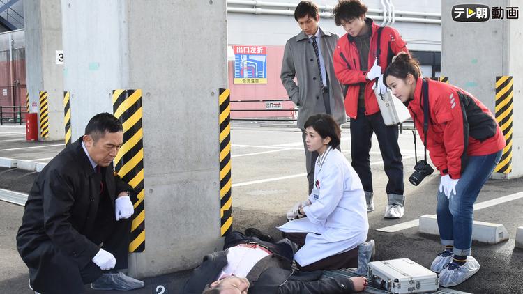科捜研の女 season16 第11話