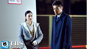 SAKURA -事件を聞く女- 第04話