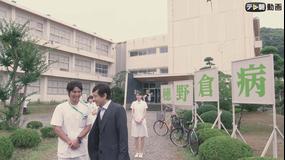 ドクターY-外科医・加地秀樹-(2017) episode 6(最終話)