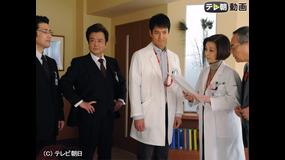 DOCTORS 3 最強の名医 第06話