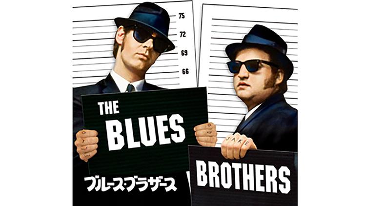 ブルース・ブラザース(1980)/字幕