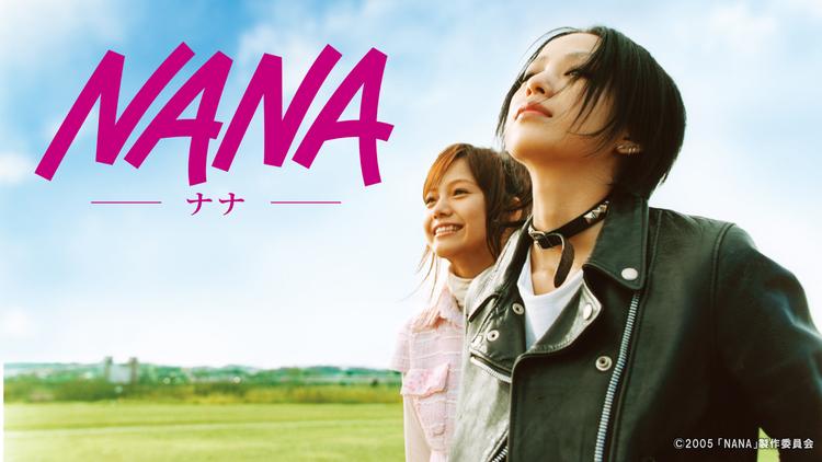 nana ドラマ