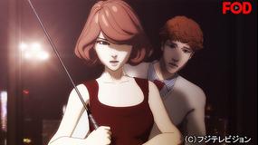 オシリスの天秤 -season2-後編(Taget 17-Taget 21)(最終話)【フジテレビオンデマンド】