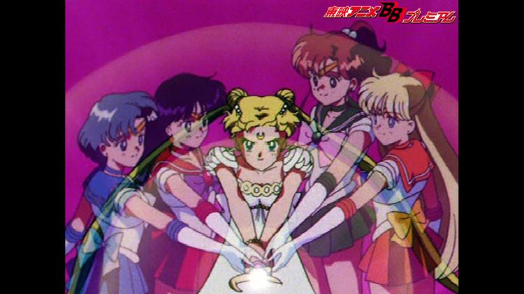 美少女戦士セーラームーン 第46話(最終話)
