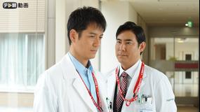 DOCTORS 2 最強の名医 第01話