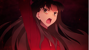 TVアニメ「Fate/stay night [Unlimited Blade Works]」 #00