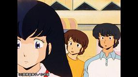 めぞん一刻 デジタルリマスター版 第1シーズン #25