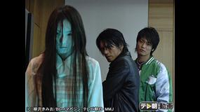 特命係長 只野仁(2007年) 第27話