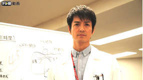 DOCTORS 最強の名医 第08話(最終話)