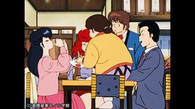 めぞん一刻 デジタルリマスター版 第1シーズン #47