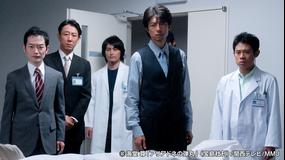 チーム・バチスタ3 アリアドネの弾丸 第02話