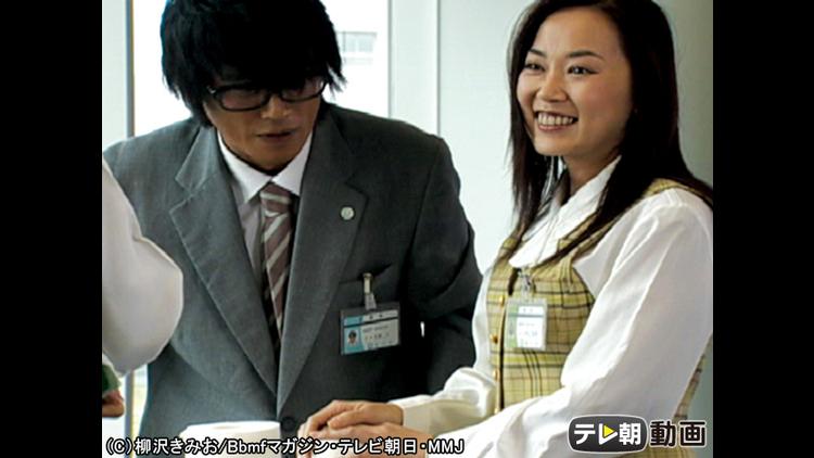 特命係長 只野仁(2005年) 第20話