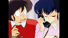 めぞん一刻 デジタルリマスター版 第1シーズン #13
