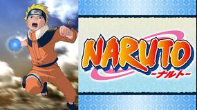 NARUTO-ナルト- 旅立編
