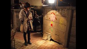 カインとアベル 第10話/字幕