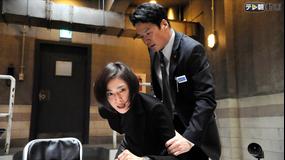 緊急取調室(2014) 第09話(最終話)