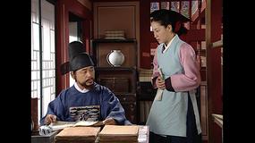 宮廷女官チャングムの誓い 第38話/字幕