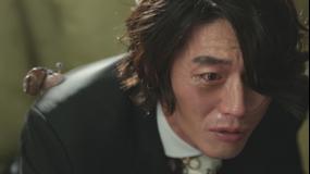 運命のように君を愛してる 第04話/字幕