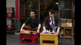 ドラマ「闇金ウシジマくん Season3」 第03話