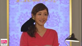 地味にスゴイ!校閲ガール・河野悦子 第10話(最終話)