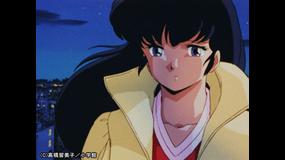めぞん一刻 デジタルリマスター版 第1シーズン #22