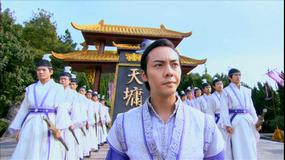 古剣奇譚 -久遠の愛- 第05話/字幕