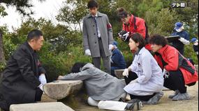 科捜研の女 season16 第13話