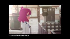 浦和の調ちゃん 第01話