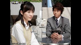 遺留捜査(2011) 第07話