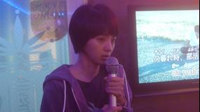 モテキ 第06話