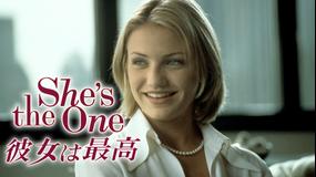 彼女は最高(1996)/字幕【エドワード・バーンズ+キャメロン・ディアス】