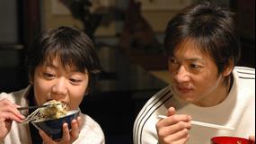仮面ライダー響鬼 第02話